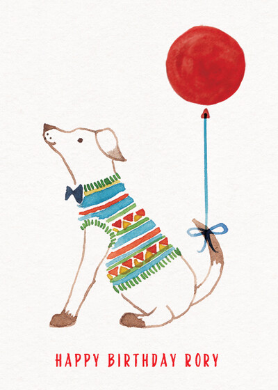 A Dog and His Balloon | Personalised Birthday Card