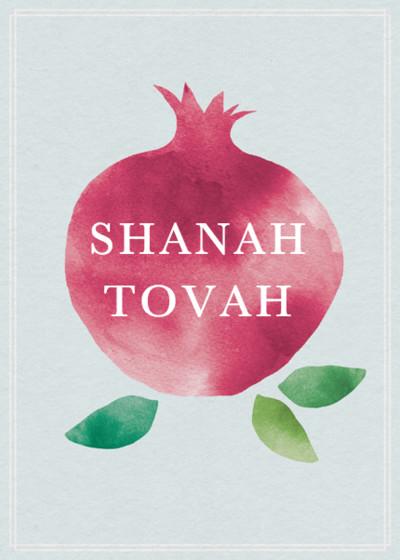 Pom   Personalised Rosh Hashanah Card
