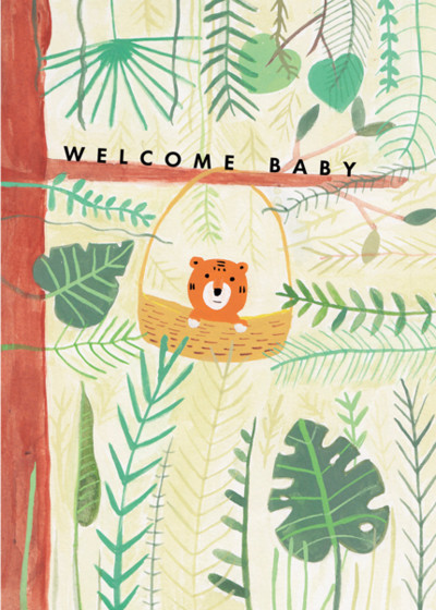 Tiger Baby | Personalised Congratulations Card