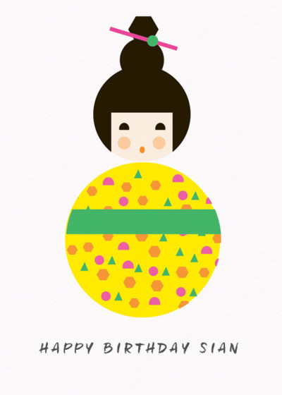 Kokeshi | Personalised Birthday Card