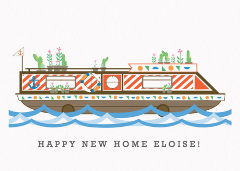 Striped Houseboat | Personalised Congratulations Card