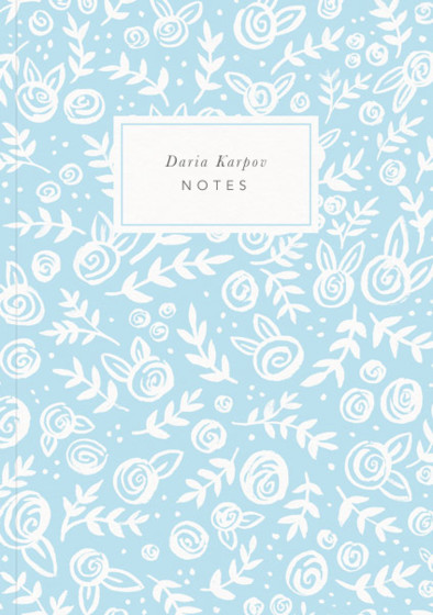 Ditsy Floral | Personalised Lined Notebook