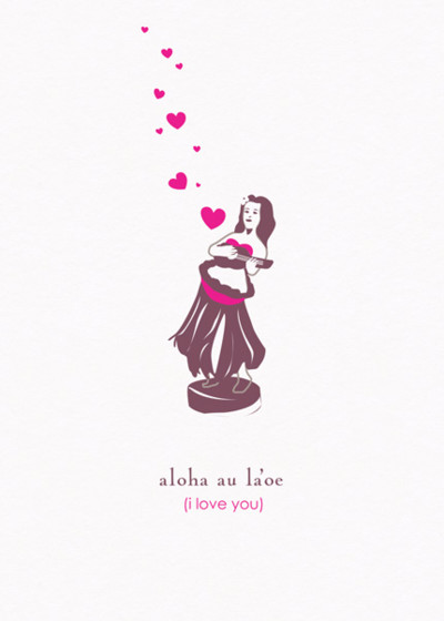 Hula Love | Personalised Greeting Card