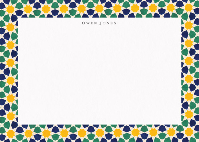 Alhambra Tiles | Personalised Stationery Set