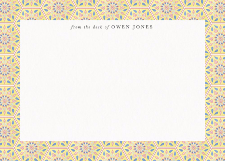 Byzantium Tiles | Personalised Stationery Set