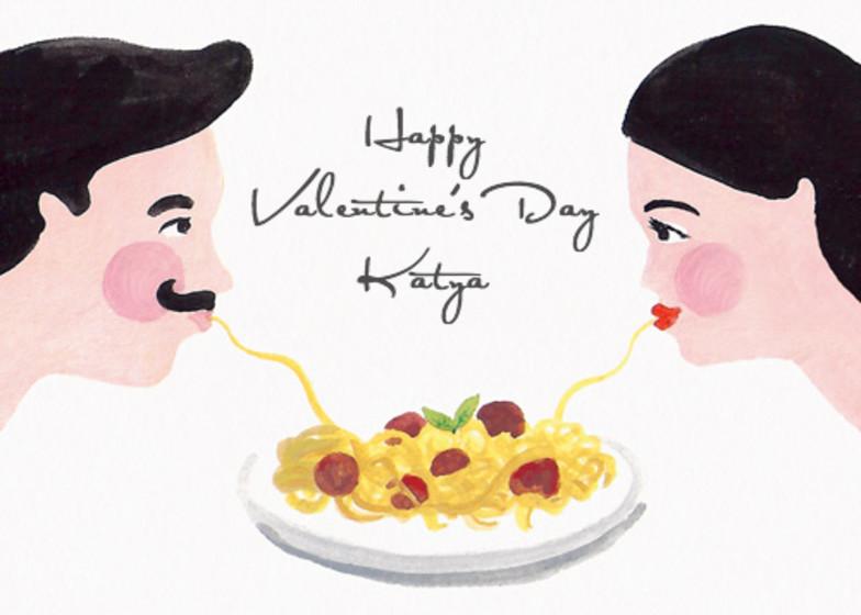 Dinner Date   Personalised Greeting Card