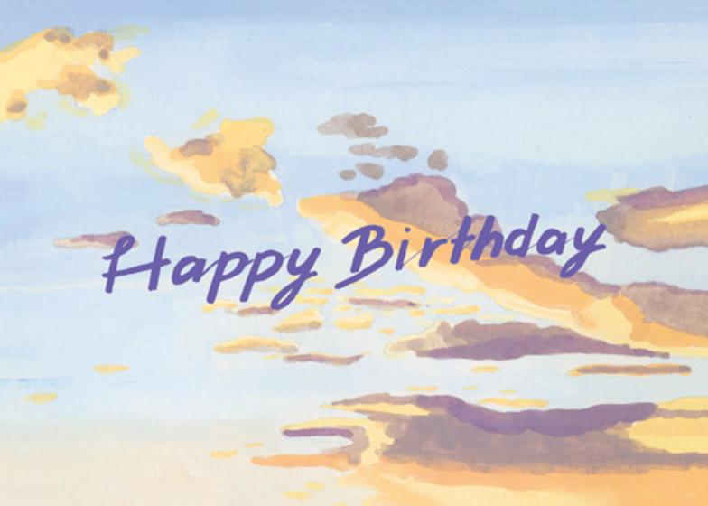 Happy Birthday Sky | Personalised Birthday Card
