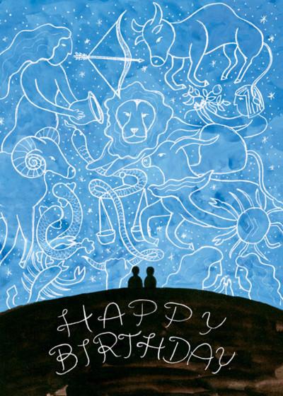 Zodiac Birthday | Personalised Birthday Card