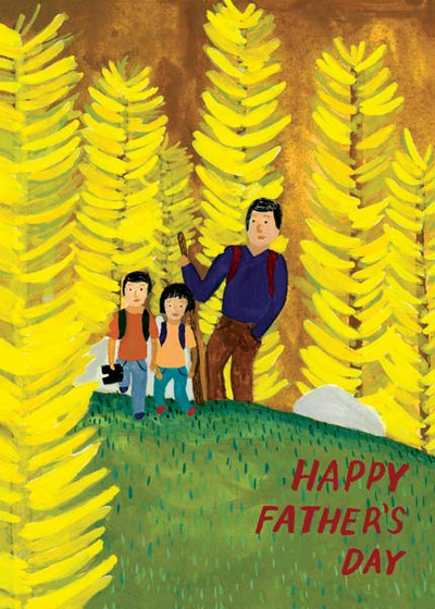 Father's Day Hike | Personalised Greeting Card