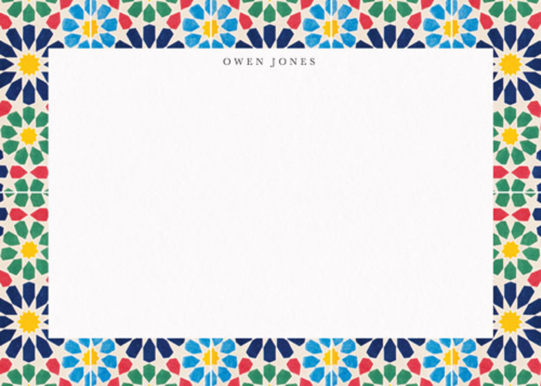 Alhambra Flowers | Personalised Stationery Set
