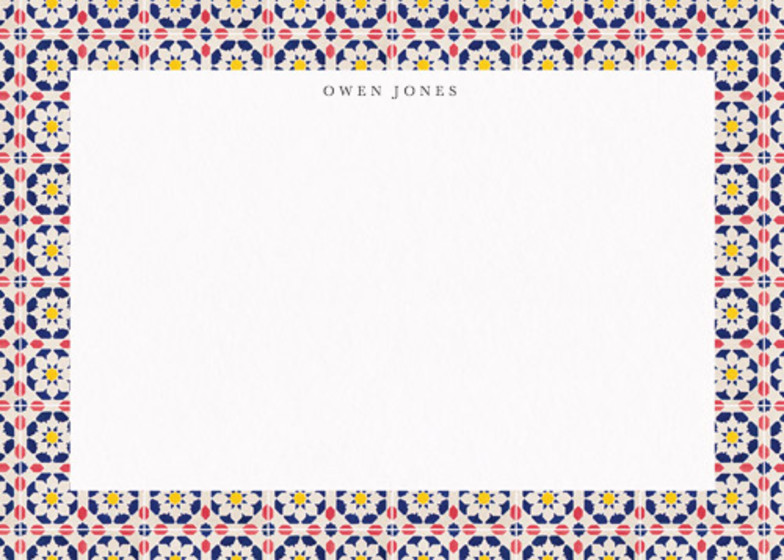 Granada | Personalised Stationery Set