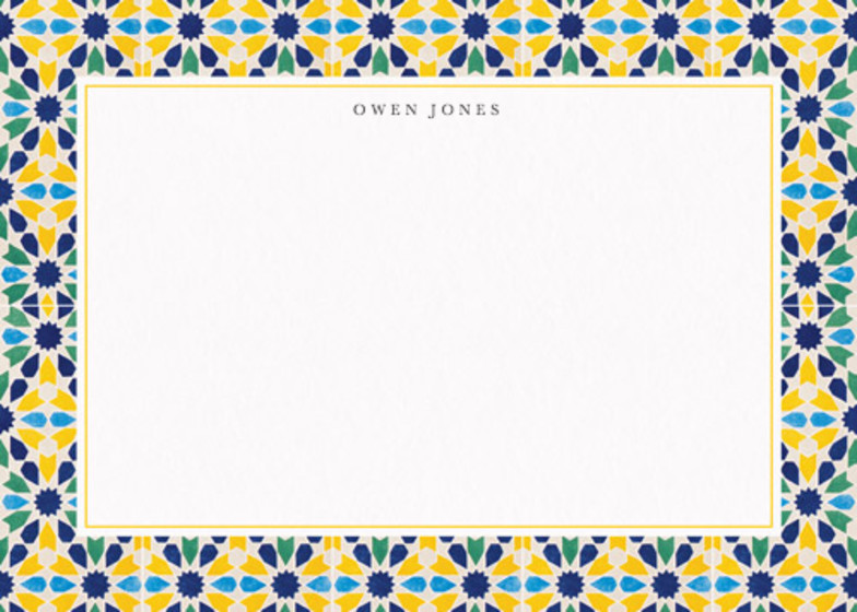 Essaouira | Personalised Stationery Set