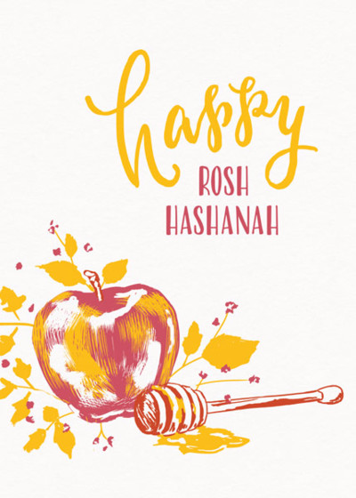 Apples And Honey | Personalised Card Set