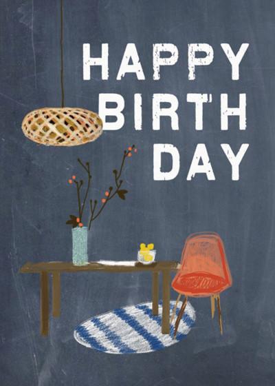 Birthday Chair | Personalised Birthday Card