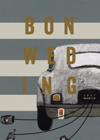 Bon Wedding Car | Personalised Congratulations Card