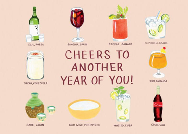 Cheers | Personalised Birthday Card