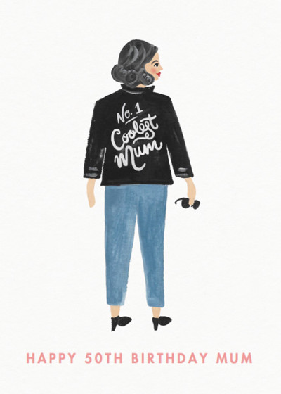Cool Mum | Personalised Birthday Card